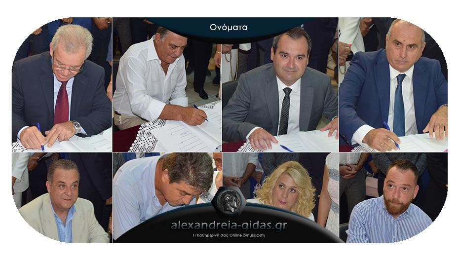 Αυτοί είναι οι νέοι αντιδήμαρχοι και πρόεδροι του δήμου Αλεξάνδρειας