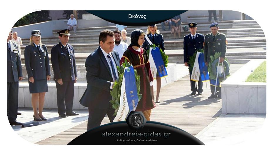 Εκδηλώσεις για τη Γενοκτονία των Ελλήνων της Μικράς Ασίας στην Π.Ε. Ημαθίας
