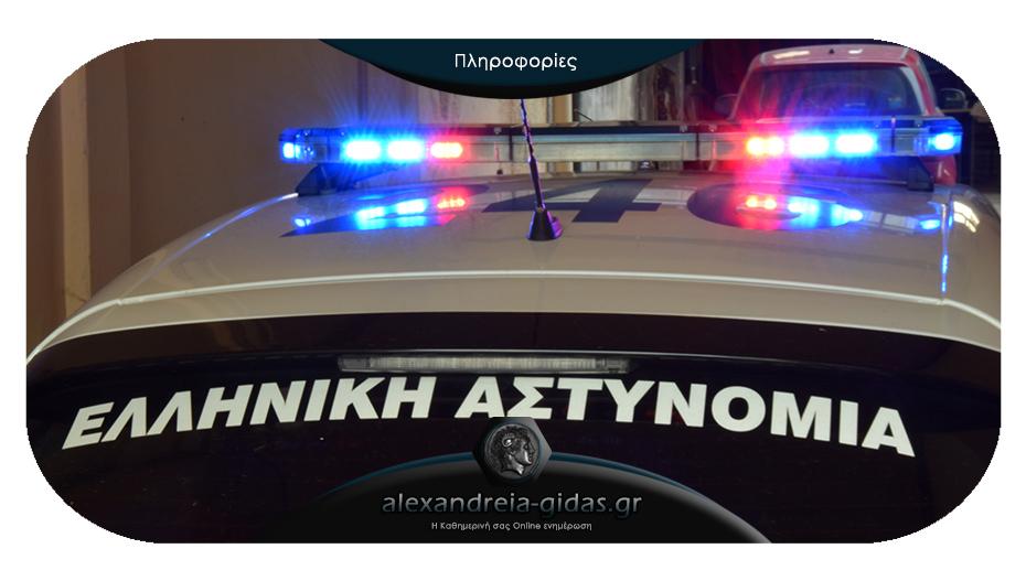 Τροχαίο στην Ημαθία οδήγησε στη σύλληψη παράνομου μετανάστη