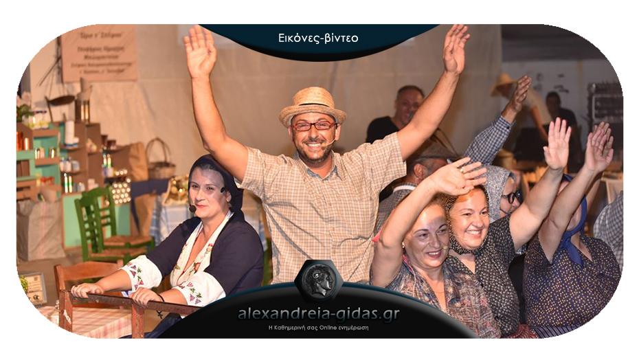 Τρελό γέλιο στην παράσταση του Δημήτρη Σαμαρά στο κατάμεστο αμφιθέατρο Αλεξάνδρειας!