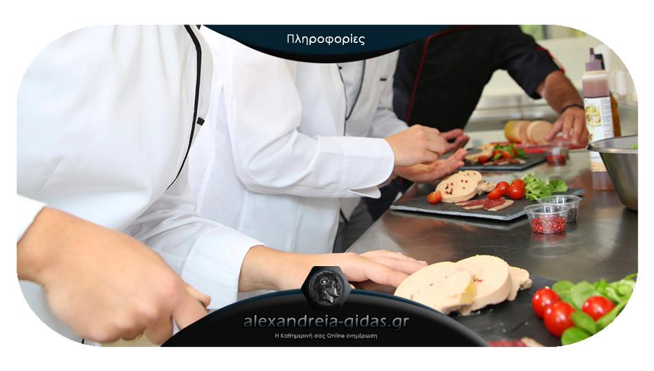 ΖΗΤΕΙΤΑΙ σεφ για Βελγικό εστιατόριο στις Βρυξέλλες