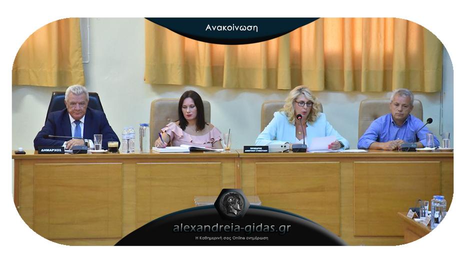 Ο προϋπολογισμός σε ειδική και άλλα 27 θέματα σε τακτική συνεδρίαση τη Δευτέρα στο δημαρχείο