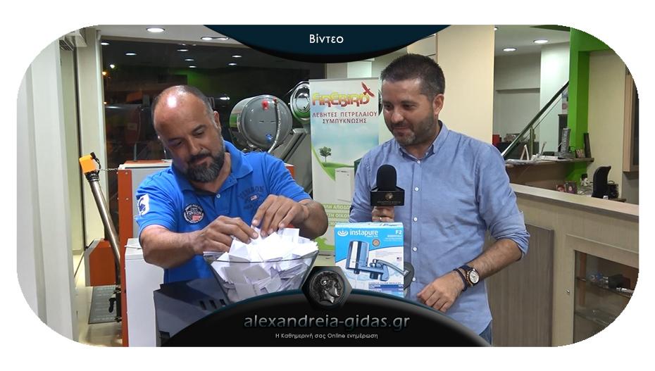Ποιος κέρδισε 1 φίλτρο νερού Instapure από τον THOMAS στην κλήρωση του Αλεξάνδρεια-Γιδάς!