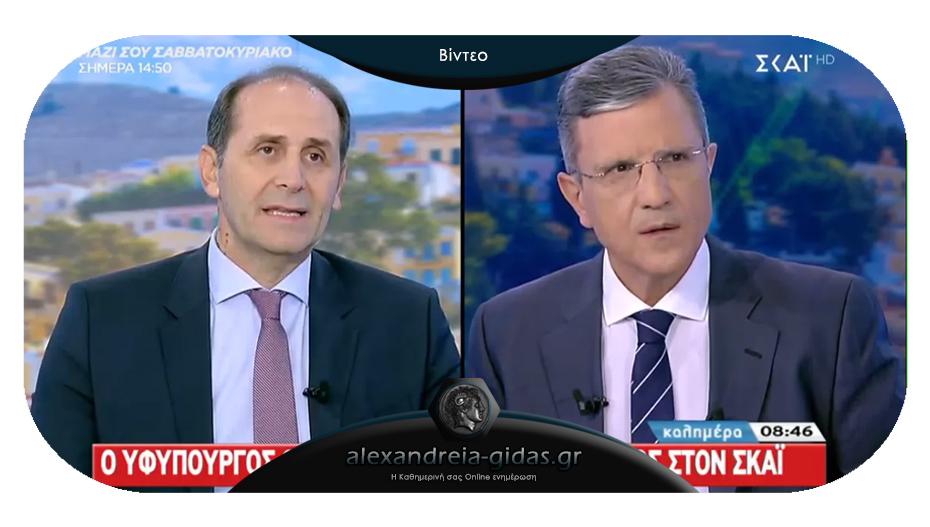 Στην εκπομπή του Αυτιά το πρωί ο Απ. Βεσυρόπουλος: Τι είπε για αυτοκίνητα, 120 δόσεις και επίδομα θέρμανσης