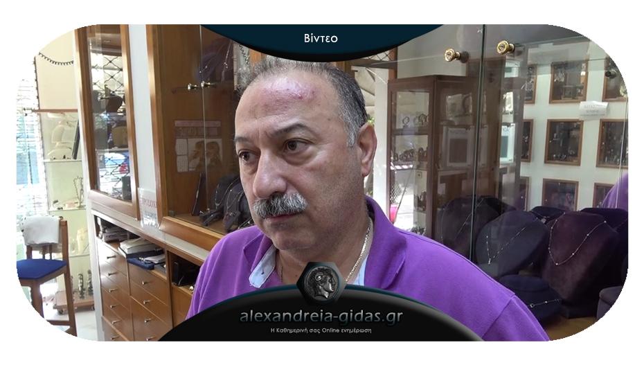 Ο Χρήστος Παπαδόπουλος περιγράφει πως έγινε η διάρρηξη στο κοσμηματοπωλείο του