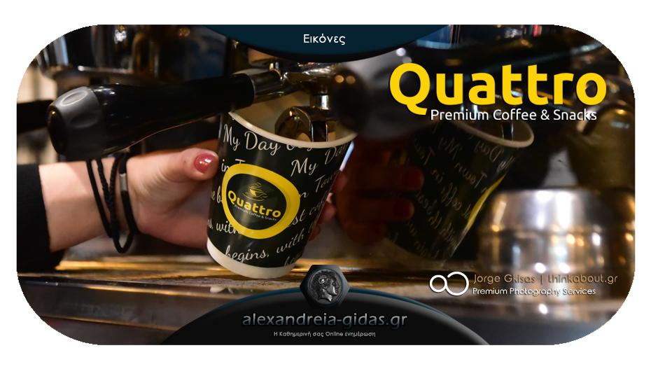 Κυριακή με γευστικό και ποιοτικό καφέ από το QUATTRO!