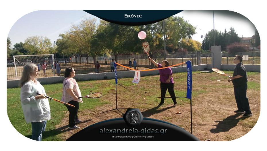 Δραστηριότητες την Ημέρα Σχολικού Αθλητισμού για τα Παιδιά της Άνοιξης