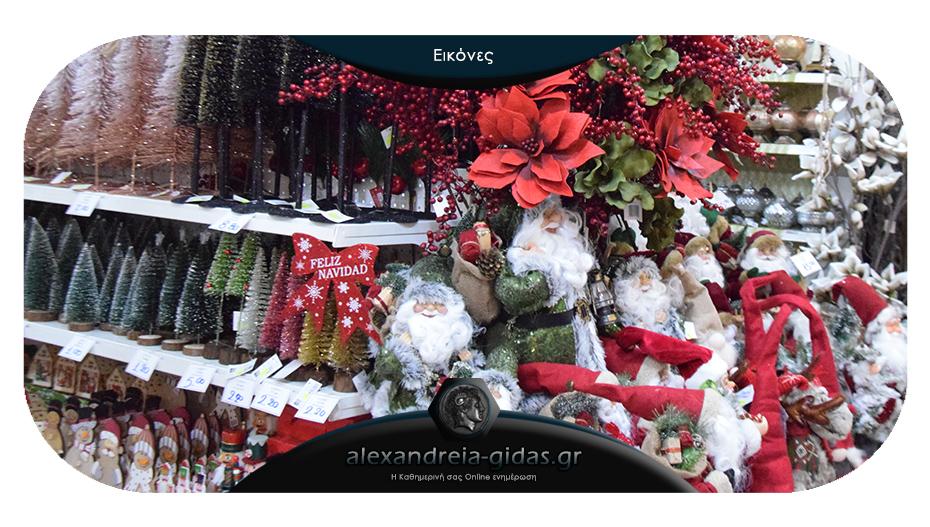 Είναι γεγονός!!! Έτοιμο το πρώτο μαγαζί της Αλεξάνδρειας για τα Χριστούγεννα!