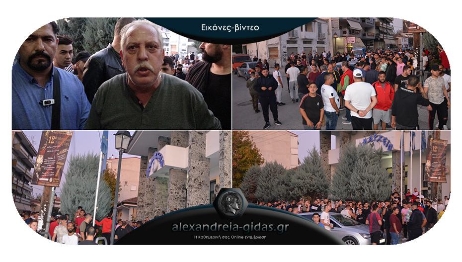 ΤΩΡΑ: Διαμαρτυρία έξω από το δημαρχείο για τα χτεσινά επεισόδια στην Αλεξάνδρεια