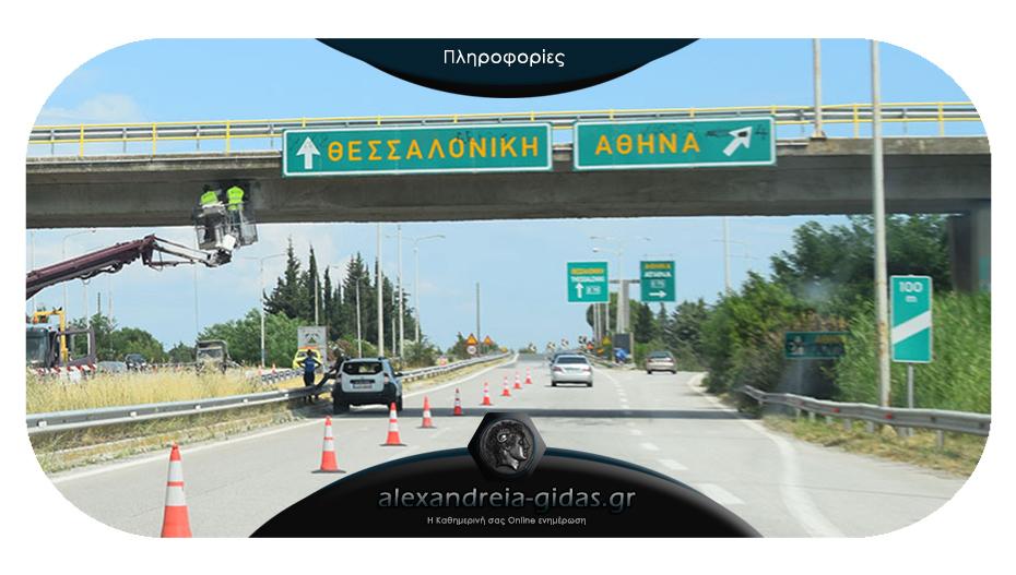 Κλειστός ο δρόμος για Αθήνα από τον κόμβο Λιτοχώρου μέχρι την Λεπτοκαρυά