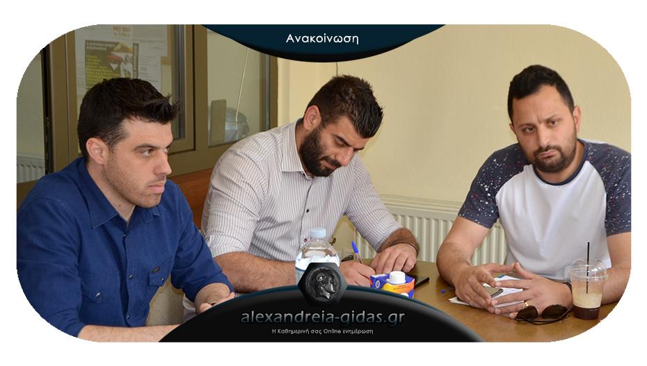 Δράση του Εμπορικού Συλλόγου Αλεξάνδρειας με τις Μαίες του Κέντρου Υγείας Αλεξάνδρειας για τον θηλασμό