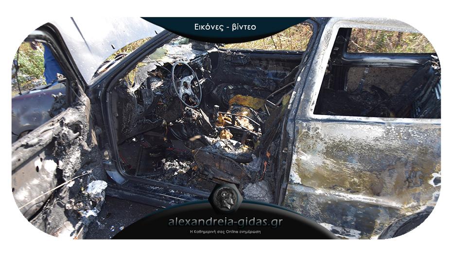 Πριν λίγο: Κάηκε αυτοκίνητο εν κινήσει μπροστά στο ΑΛΕΞΑΝΔΡΕΙΟ ΜΕΛΑΘΡΟΝ