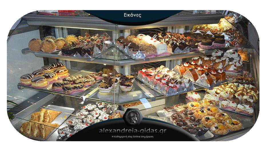 Ολόφρεσκες γλυκές απολαύσεις καθημερινά στον ΓΚΛΑΒΙΝΑ στην Αλεξάνδρεια!