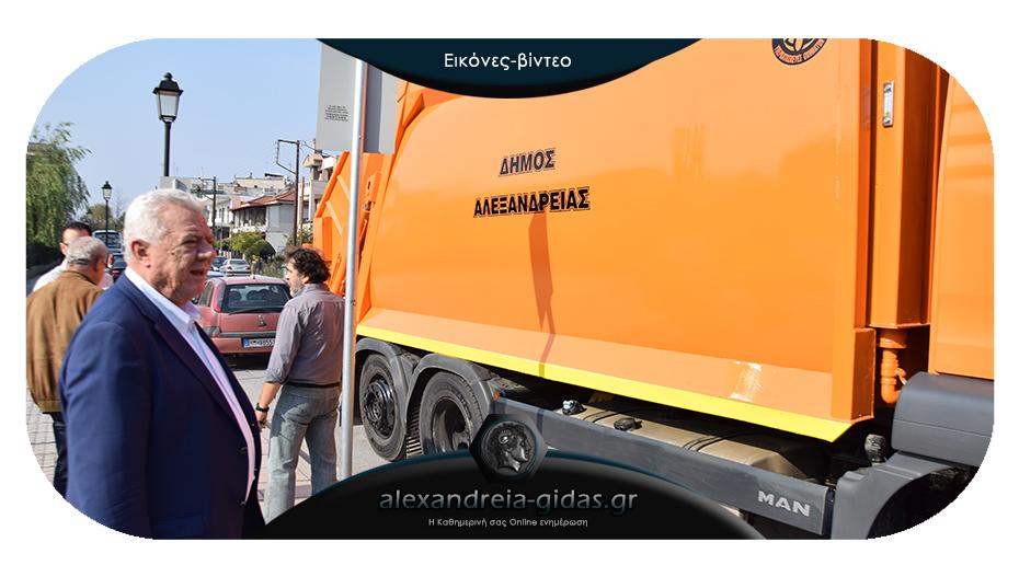 Έφτασε ένα ακόμα απορριμματοφόρο στην Αλεξάνδρεια – τι δήλωσε ο δήμαρχος