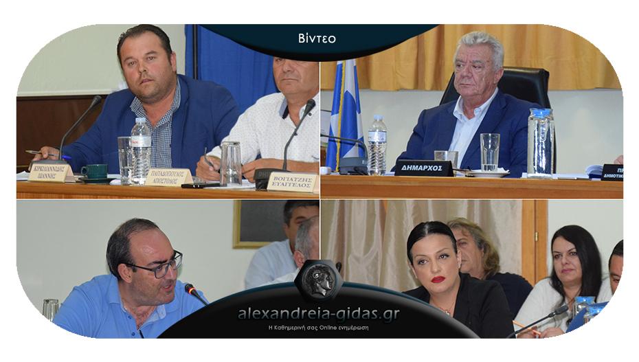 Σόου στο δημοτικό συμβούλιο Αλεξάνδρειας: Σπόντες, φωνές, αποχωρήσεις και υπονοούμενα!