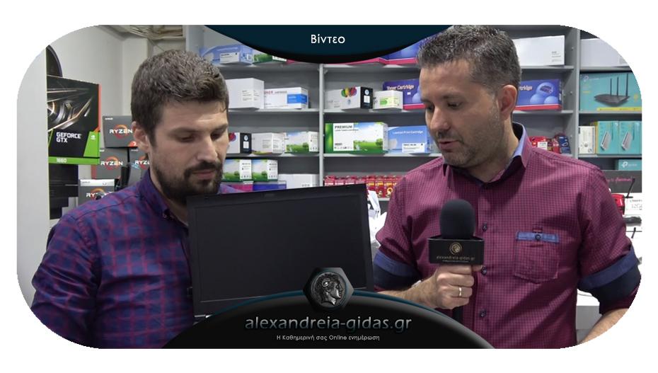 Ποιος κέρδισε ένα Laptop από το DUKE PC Store στην κλήρωση του Αλεξάνδρεια-Γιδάς!