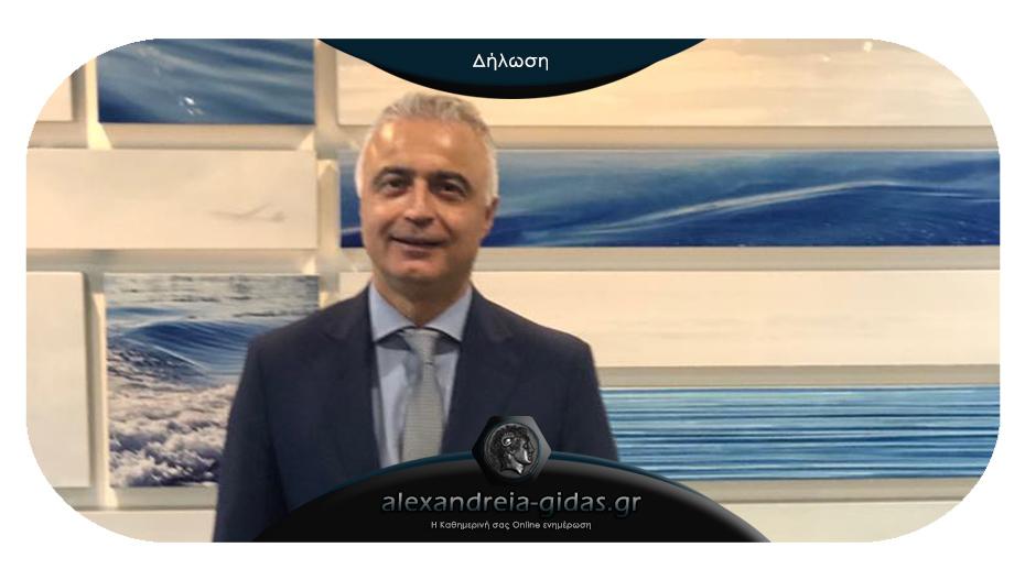 Λ. Τσαβδαρίδης: «Μετέωροι οι παραγωγοί ιδιαίτερα στην Ημαθία από την περικοπή του ΟΠΕΚΕΠΕ»