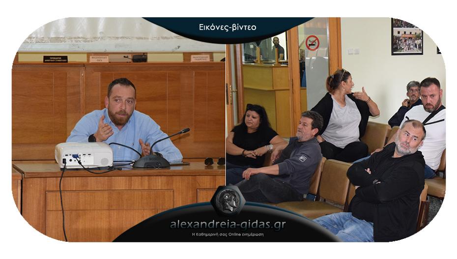 Πήραν αποφάσεις οι καταστηματάρχες υγειονομικού ενδιαφέροντος του δήμου Αλεξάνδρειας