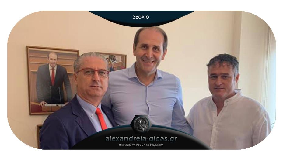 Ένας παλαίμαχος ποδοσφαιριστής Αλεξάνδρειας στο γραφείο του Απόστολου Βεσυρόπουλου