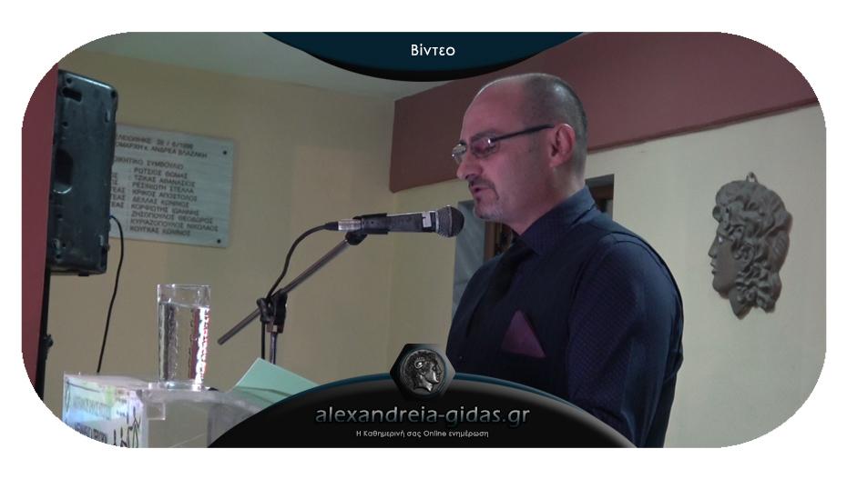 Η συγκινητική ομιλία του Διονύση Ματόπουλου για τον Σάκη Τζίκα