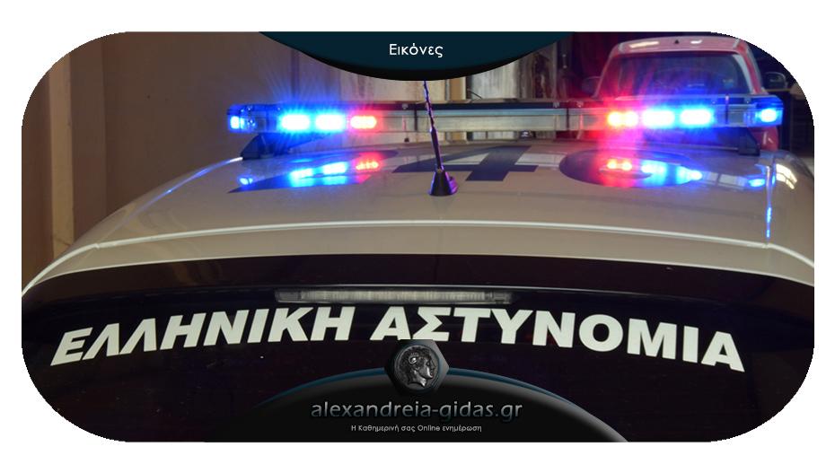 Εμπόρους ναρκωτικών συνέλαβαν οι αστυνομικοί της Ημαθίας στη Θεσσαλονίκη