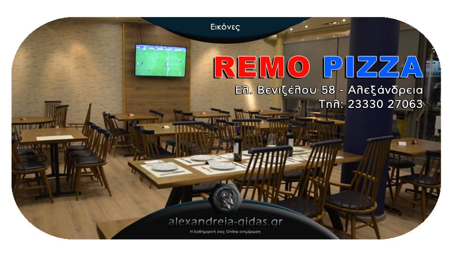Απολαύσετε ιδιαίτερες γεύσεις με την οικογένεια και τους φίλους σας στον πανέμορφο χώρο της REMO PIZZA!