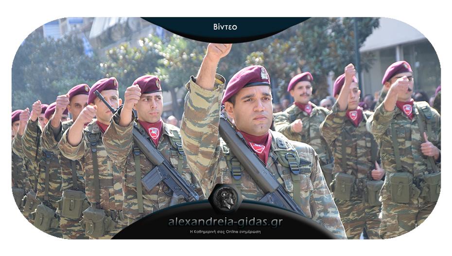 Τιμή και περηφάνια στην παρέλαση του στρατού στην Αλεξάνδρεια!