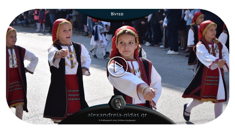Δείτε το βίντεο με ολόκληρη την παρέλαση για την Εθνική Επέτειο στην Αλεξάνδρεια!