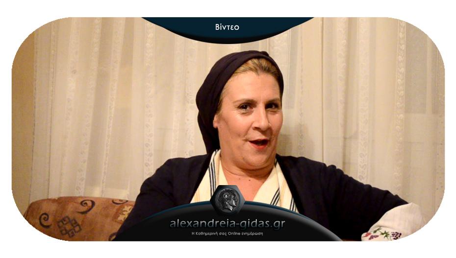Κυριακάτικο επεισόδιο με την Λισσάβω από το Ρουμλούκι με θέμα τους καυγάδες!