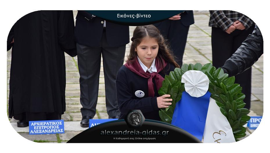 Με κατάθεση στεφάνων η 17η Νοεμβρίου στην Αλεξάνδρεια