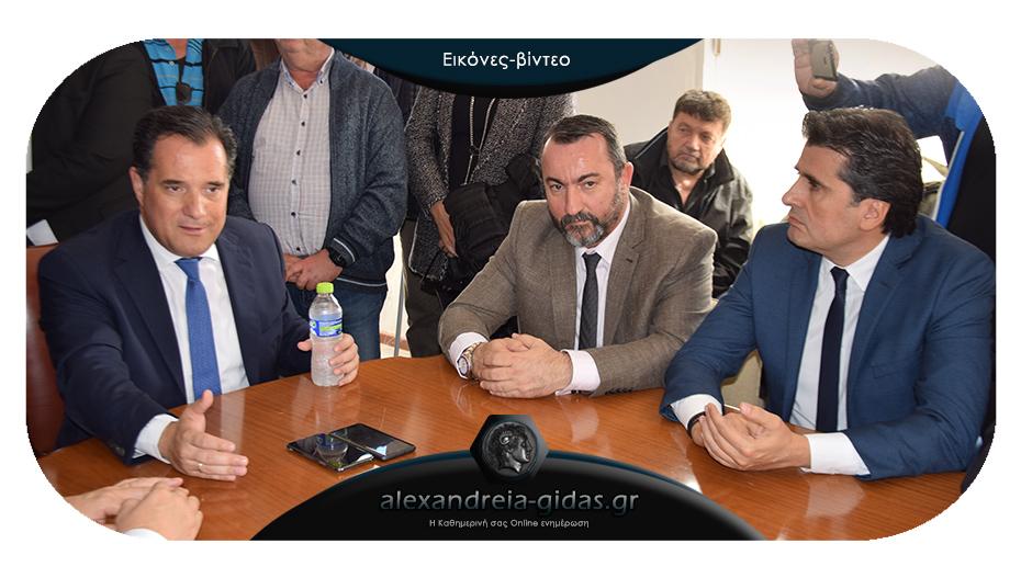 Ο Άδωνις Γεωργιάδης στην ΕΒΖ στο Πλατύ: Το Plan B για τα τεύτλα και πότε θα λειτουργήσει το εργοστάσιο