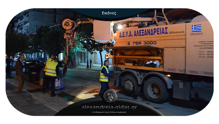 ΤΩΡΑ: Στους δρόμους της πόλης συνεργεία της ΔΕΥΑ Αλεξάνδρειας – τι κάνουν βραδιάτικα;