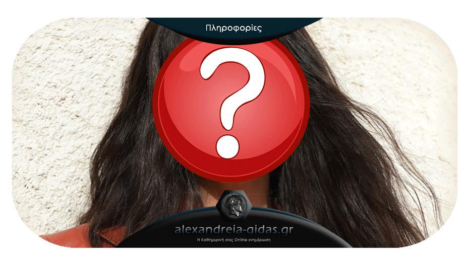 Τινάζει τη μπάνκα στον αέρα η Βέροια: Δείτε ποια τραγουδίστρια φέρνει στη Γιορτή Σοκολάτας!