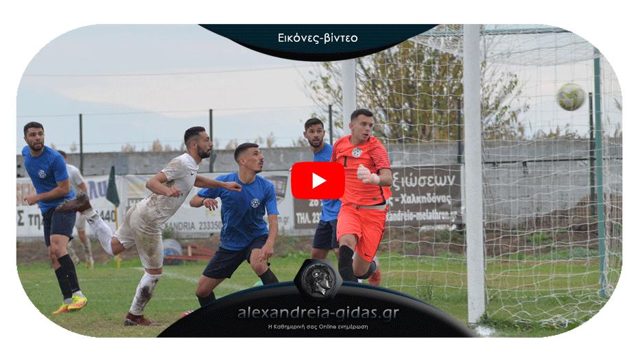 Μέγας Αλέξανδρος Τρικάλων – Νίκη Αγκαθιάς 1-0