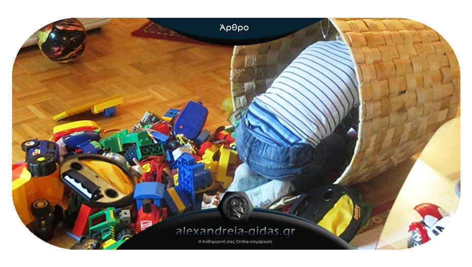 Γιατί το παιδί μου ενώ έχει αμέτρητα παιχνίδια, δεν παίζει με κανένα; Τι μπορώ να κάνω;
