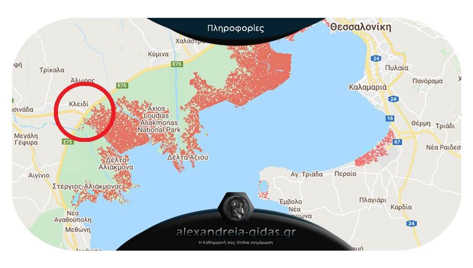 Η κλιματική αλλαγή φέρνει παραλίες στον δήμο Αλεξάνδρειας – παραθαλάσσια περιοχή στο μέλλον το Κλειδί!
