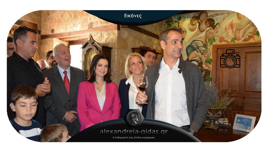 Στην Ημαθία βρέθηκε ο Κυριάκος Μητσοτάκης – συναντήθηκε με παραγωγούς κρασιών