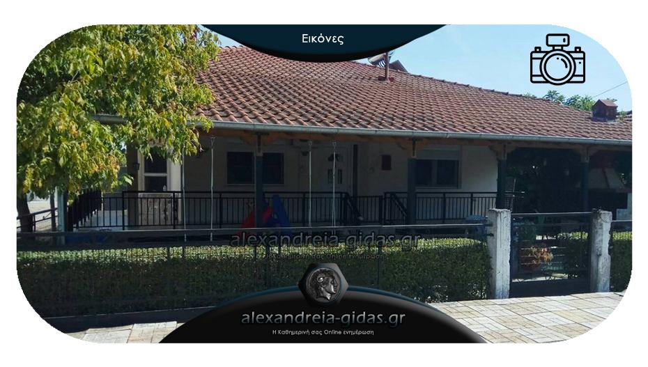 ΠΩΛΕΙΤΑΙ μονοκατοικία σε άριστη κατάσταση στον δήμο Αλεξάνδρειας