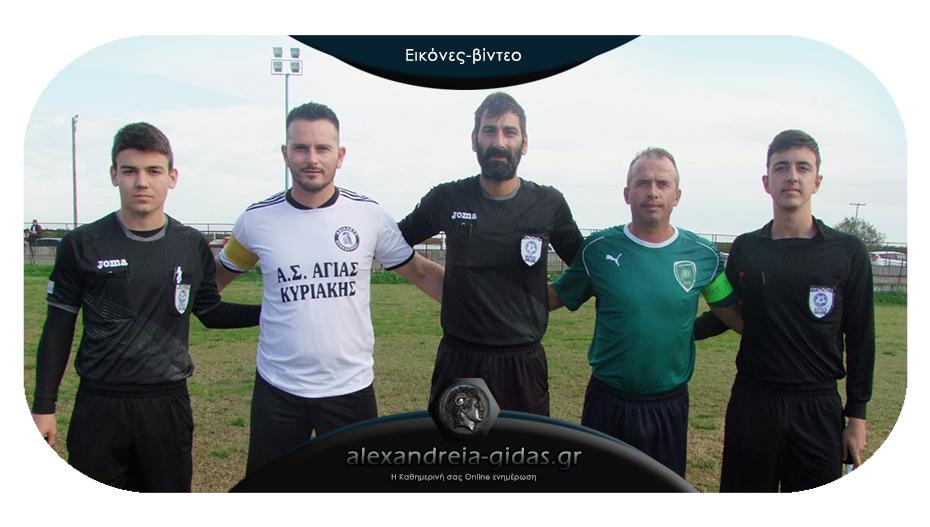 Αχιλλέας Νεοκάστρου – Α.Ε. Αλεξάνδρειας 1-6: Η πρώτη και εύκολη νίκη των πρασίνων