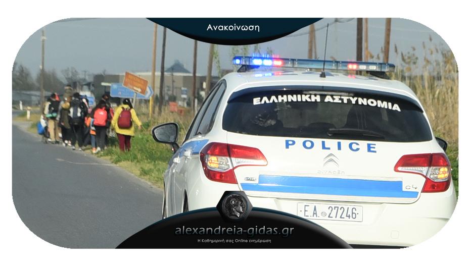 Διερμηνείς αραβικής ζητάνε οι αστυνομικοί της Ημαθίας – προβλήματα στο προσφυγικό