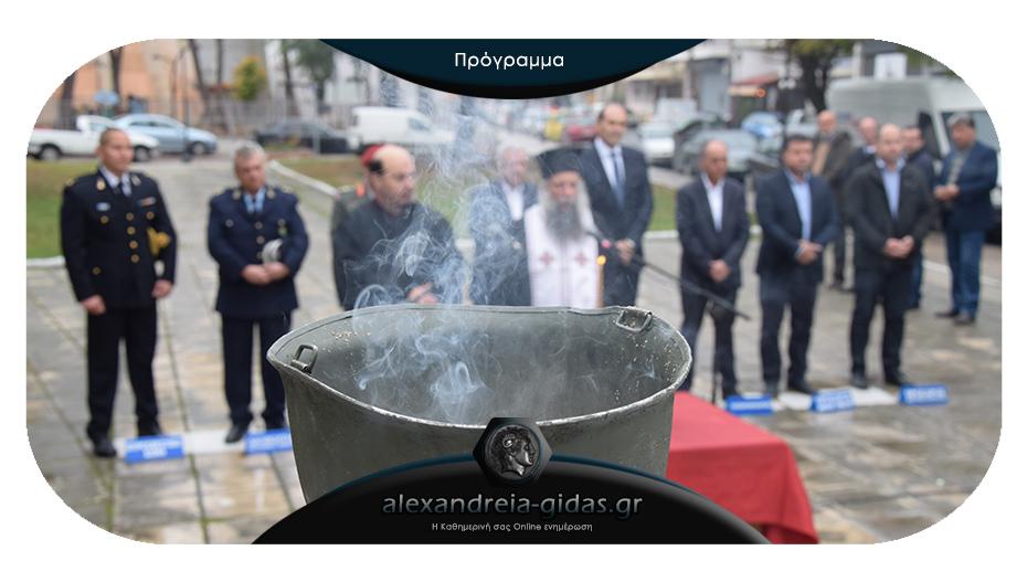 Πώς θα γιορταστεί η επέτειος του Πολυτεχνείου στην Αλεξάνδρεια