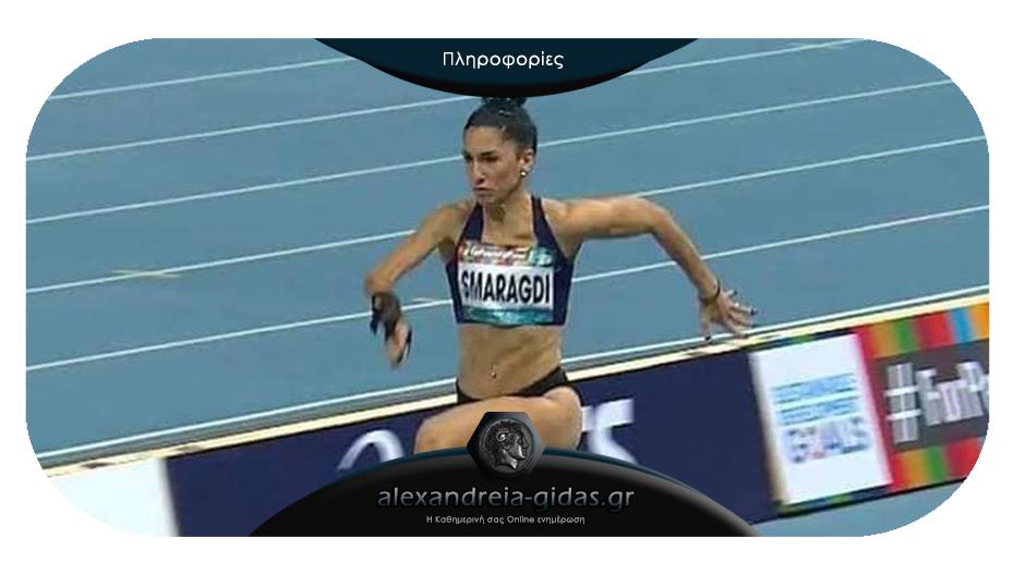 Διεκδικεί πρόκριση στους παραολυμπιακούς του Τόκιο η Στέλλα Σμαραγδή του ΓΑΣ Αλεξάνδρειας