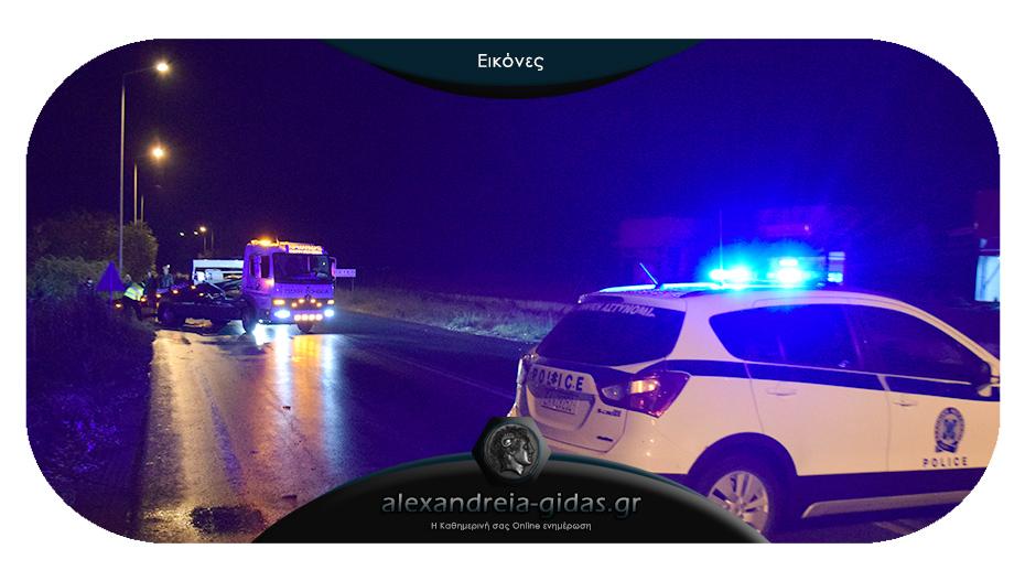 Πριν λίγο: Τροχαίο ατύχημα στον δρόμο Νησελίου – Αλεξάνδρειας