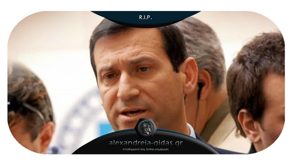 Θρήνος για το ελληνικό ποδόσφαιρο και την ελληνική διαιτησία – πέθανε ο Περικλής Βασιλάκης