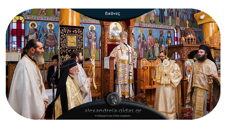 Η εορτή του Αγίου Ιωάννου του Χρυσοστόμου στο Βρυσάκι του δήμου Αλεξάνδρειας