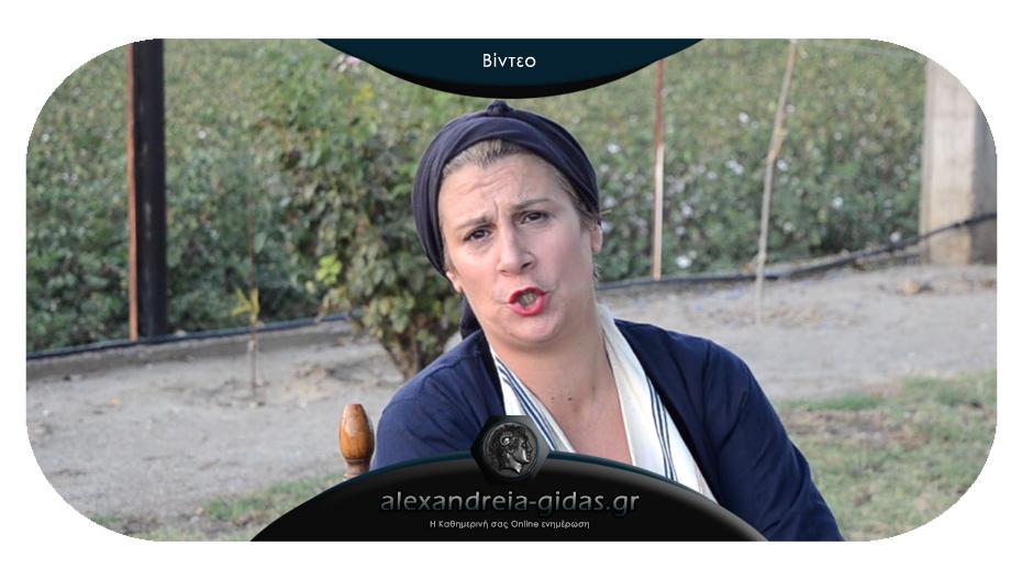 Το νέο επεισόδιο με τη Λισσάβω από το Ρουμλούκι – δείτε το!