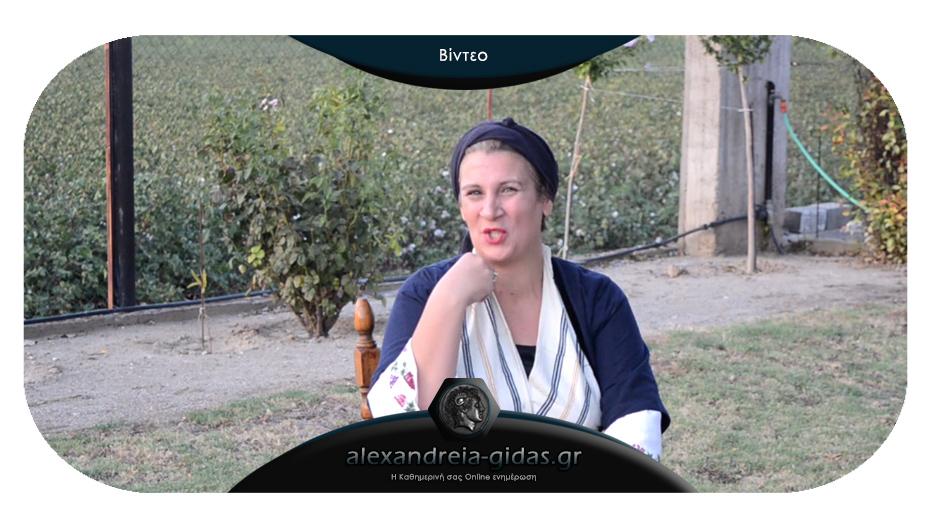 To «μπάλωμα» στο νέο επεισόδιο της Λισσάβως από το Ρουμλούκι!