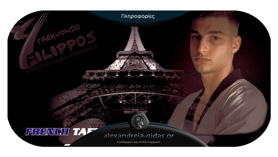 Στο Παρίσι για να συμμετάσχει στο French Open G1 ο Κωσταντίνος Χαμαλίδης