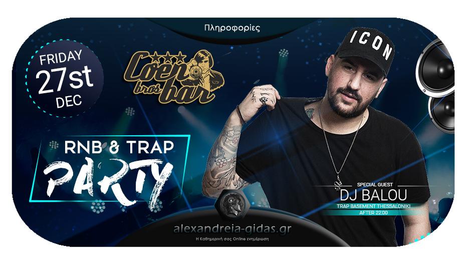 RNB & TRAP Party απόψε στο COEN με καλεσμένο τον γνωστό dj BALOU!