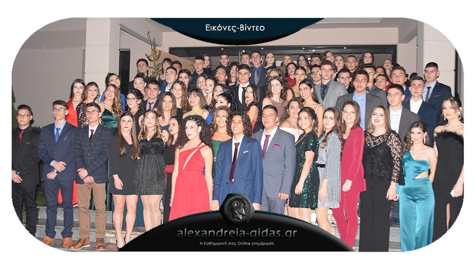 Μπράβο στο 2ο Λύκειο Αλεξάνδρειας: Με μεγάλη επιτυχία ο Ετήσιος Χορός της Γ' Τάξης!